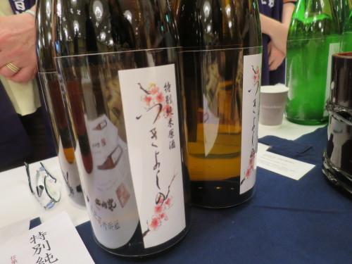 長野の酒メッセ_a0310573_20025725.jpg