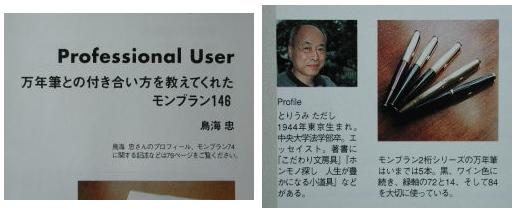 e0200879_9283612.jpg