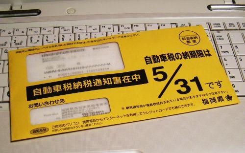 b0170184_0223462.jpg