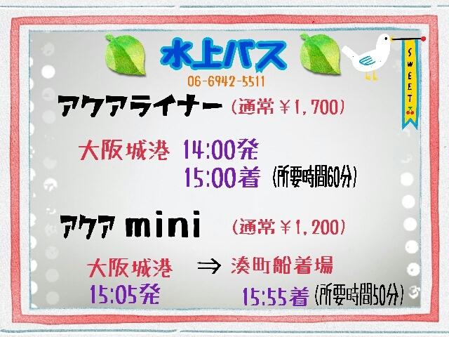 c0204188_02040466.jpg