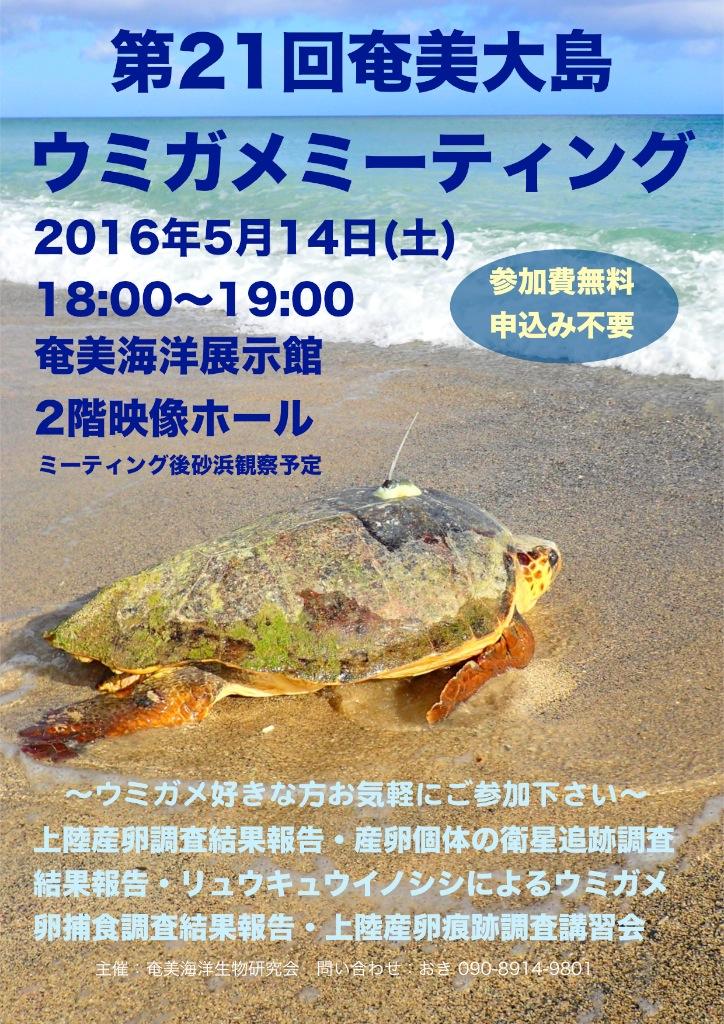 5/12 夕方フレンド_a0010095_171153.jpg