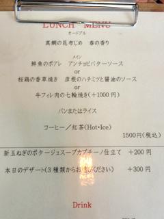 洋食 SHIMADA【彦根のランチ】_c0093196_16552195.jpg