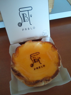 PABLOのチーズケーキ【大阪土産】_c0093196_9293678.jpg