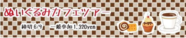 f0256400_10311032.jpg