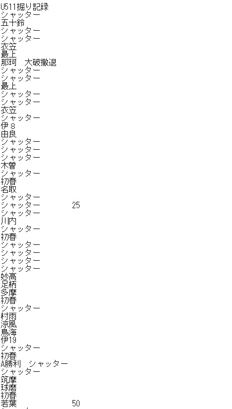 a0329207_16391647.jpg