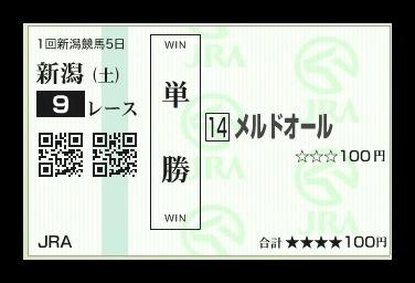 f0053218_8304629.jpg