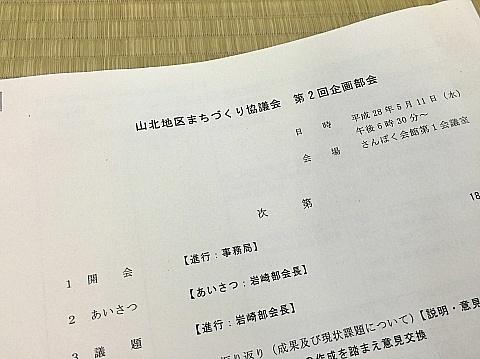 b0091423_00080129.jpg