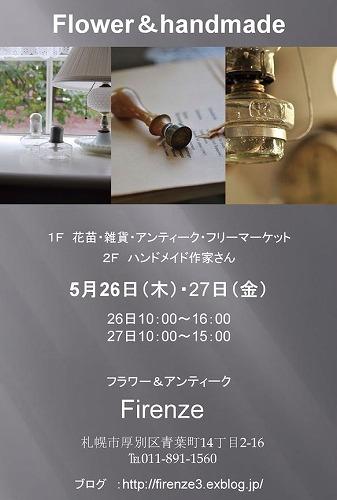 f0207430_19172930.jpg