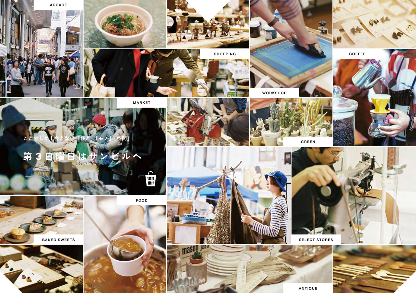 明日は岐阜市の柳が瀬商店街に出店です_e0155231_13292979.jpg