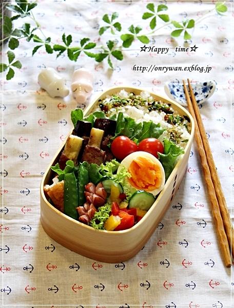 茄子の肉巻き弁当と海ぶどうで呑み比べ♪_f0348032_18592283.jpg