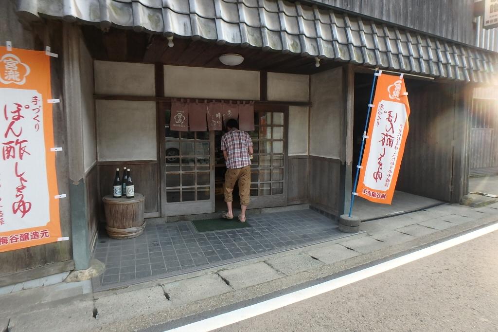 北山川へ_c0113733_20492181.jpg