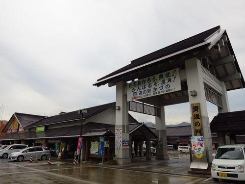 道の駅の旅 ~短角牛「かづの牛」を味わい、秘湯を楽しむ小旅行~_b0206037_21282808.jpg