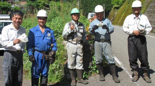山事業の実践活動_a0051539_13574333.jpg