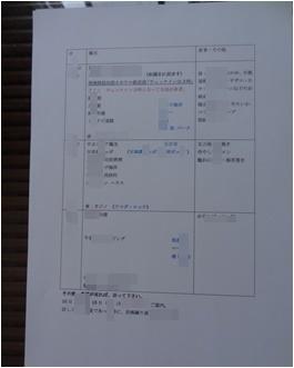 a0084343_15303281.jpg