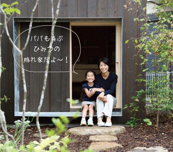 小泉誠さんがデザインした小さな家_b0015157_11343455.jpg