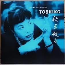 TOSHIKO ♪_e0158857_2111787.jpg