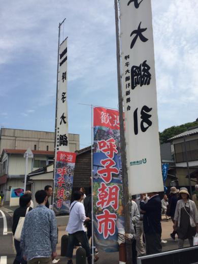 いざ九州5‼️_e0166762_22180025.jpg
