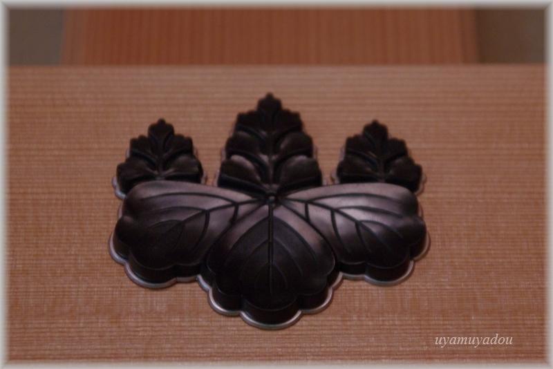 京都迎賓館・参観 [ 桐の間 ]_a0157263_23342041.jpg