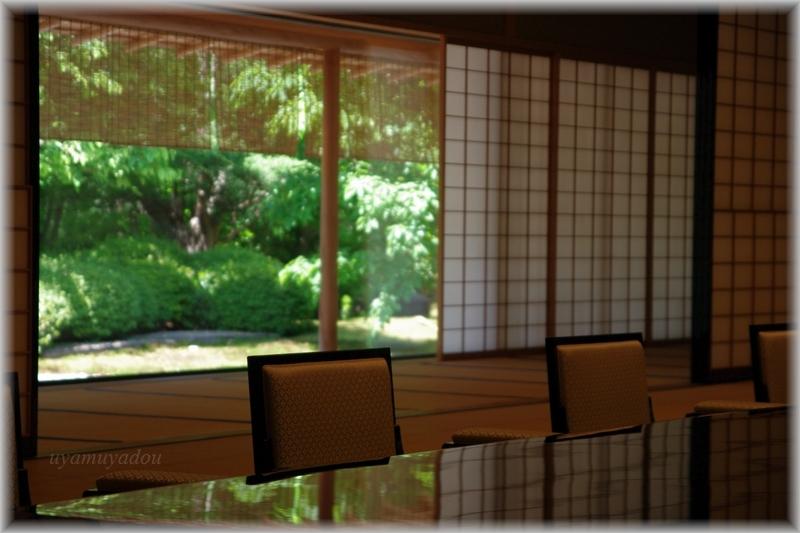 京都迎賓館・参観 [ 桐の間 ]_a0157263_23343916.jpg