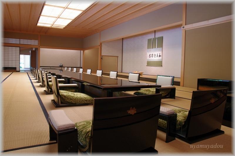 京都迎賓館・参観 [ 桐の間 ]_a0157263_23345076.jpg