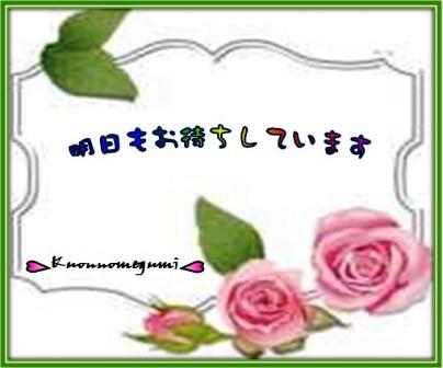 f0214467_9172166.jpg