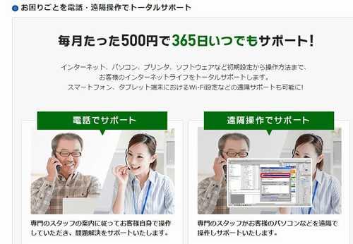b0078675_1184580.jpg