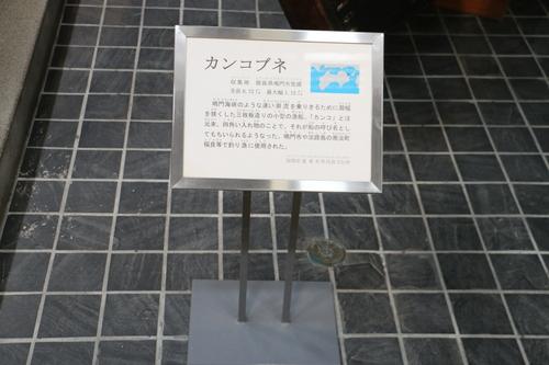 高松近郊の名所・旧跡・6_c0075701_22253074.jpg