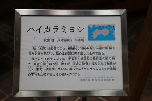 高松近郊の名所・旧跡・6_c0075701_22254691.jpg