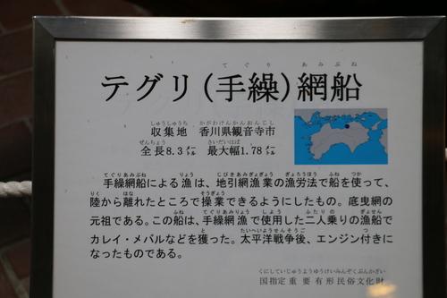 高松近郊の名所・旧跡・6_c0075701_22261869.jpg