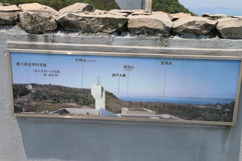 高松近郊の名所・旧跡・7_c0075701_22325995.jpg