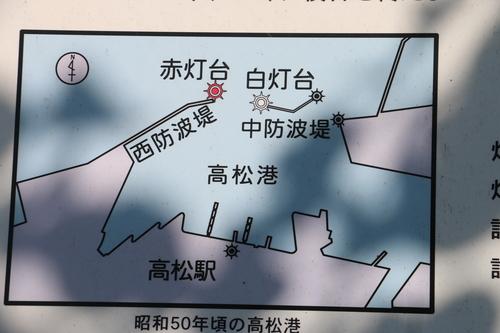 高松近郊の名所・旧跡・8_c0075701_22432660.jpg