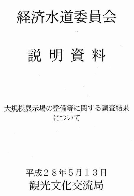d0011701_19242410.jpg