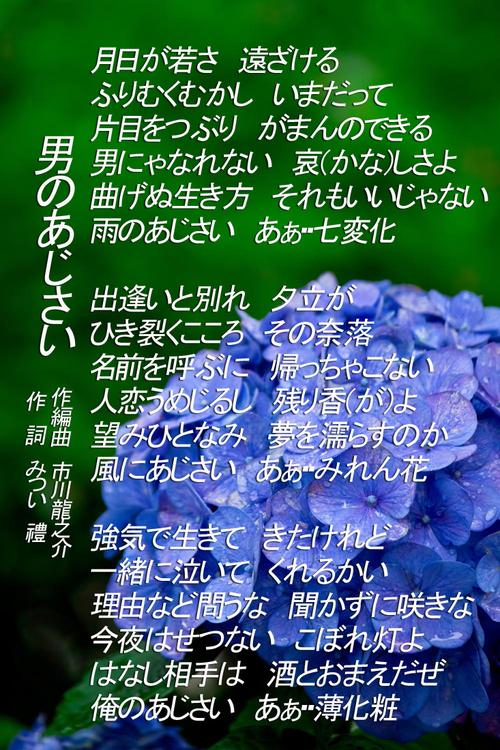 d0095910_5482249.jpg