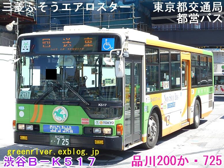 e0004218_20131264.jpg