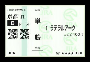 f0053218_7111597.jpg