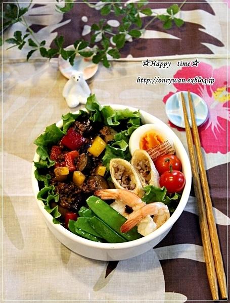 茄子とパプリカで肉味噌炒め弁当と破竹と常備菜♪_f0348032_17595381.jpg