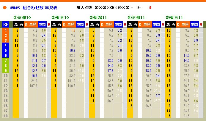 c0030536_12205296.jpg