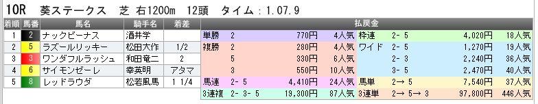 c0030536_188356.jpg