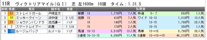 c0030536_1892257.jpg