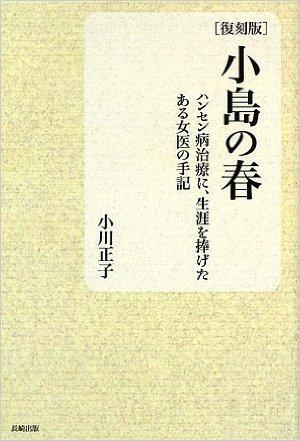 f0035251_22315037.jpg