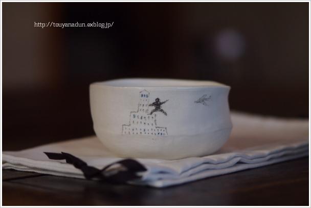 茶碗_c0086062_1831525.jpg