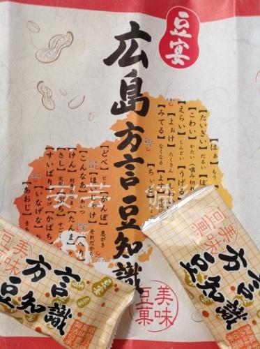 皐月の『書・コトハジメ』新日吉神宮祭り_b0153663_14553348.jpeg