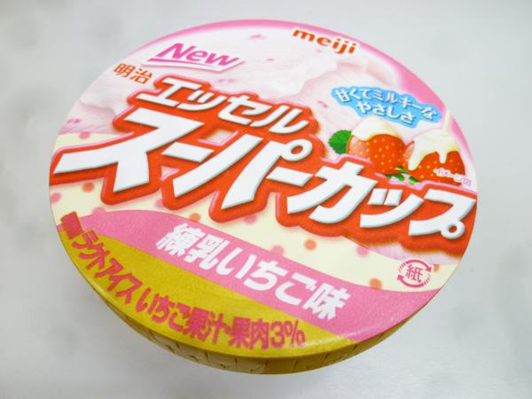 明治エッセルスーパーカップ 練乳いちご味@明治_c0152767_19154511.jpg