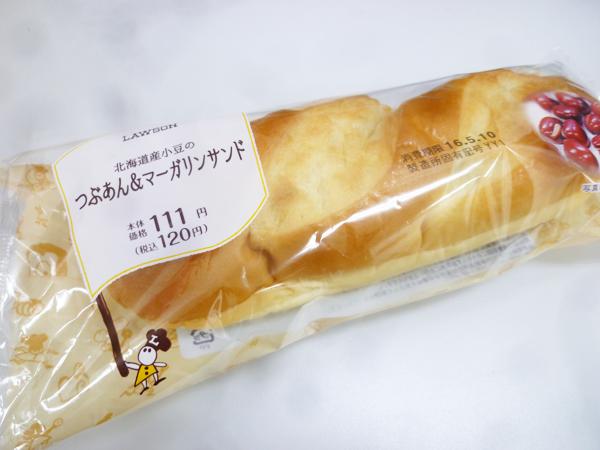 北海道産小豆のつぶあん&マーガリンサンド@ローソン_c0152767_1932316.jpg