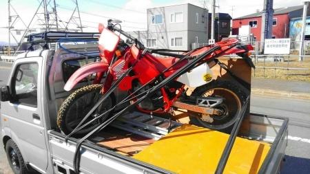 自転車 車椅子 オフロードバイク マツダ_a0216771_06011972.jpg