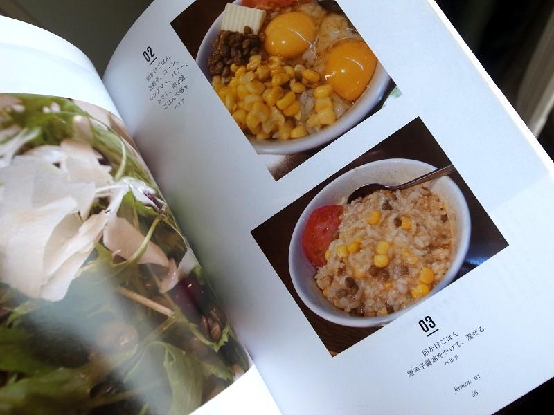 新宿ベルクの「卵かけご飯 味の形スペシャル」と「めんどくさいやつ」_e0152073_22113761.jpg