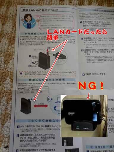 b0078675_9344458.jpg