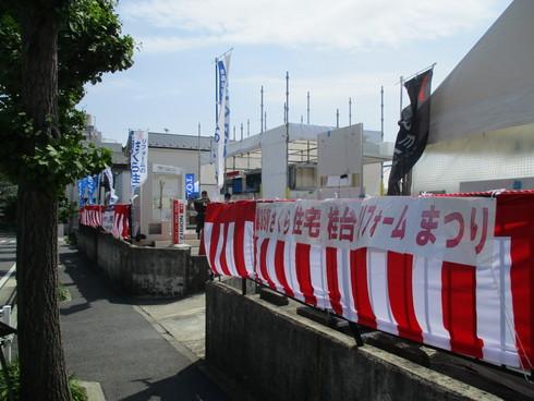 桂台リフォームまつりのお知らせ_e0190287_2141576.jpg