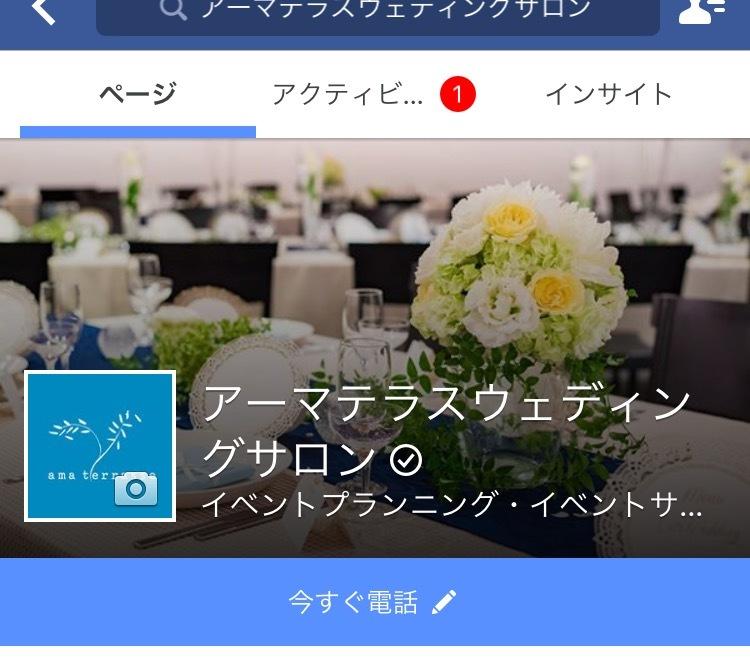 Happy Anniversary K&M withはるちゃん_e0120789_22250117.jpeg