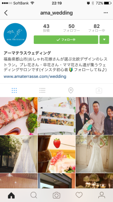Happy Anniversary K&M withはるちゃん_e0120789_22260502.png